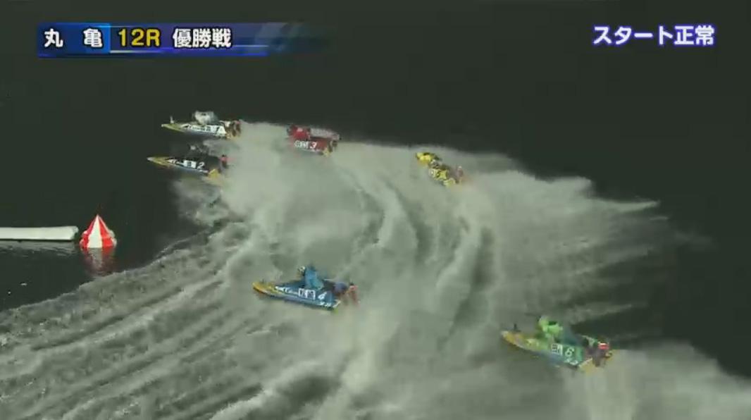 G1京極賞優勝戦(丸亀競艇場) 1マーク 2号艇峰竜太選手差していくも先頭立てず