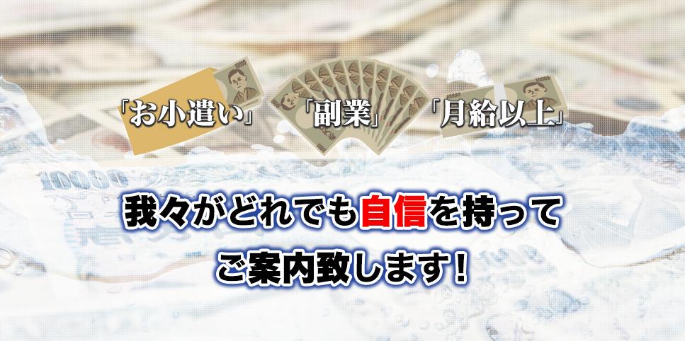 優良 ClubGinga(クラブギンガ) 競艇予想サイトの口コミ検証や無料情報の予想結果も公開中