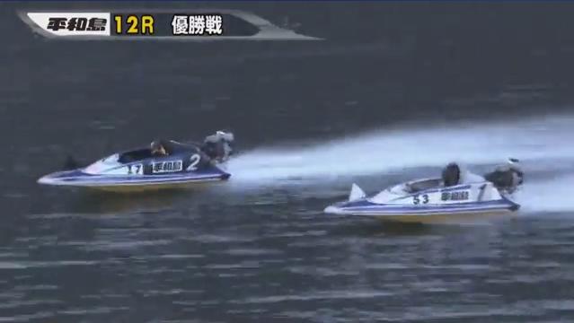 BP横浜開設12周年記念ルーキーシリーズ第22戦 優勝戦 藤山雅弘選手が山崎郡選手に迫る
