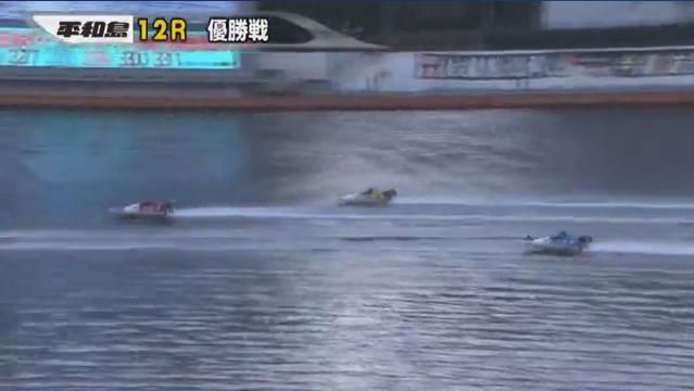 BP横浜開設12周年記念ルーキーシリーズ第22戦 後続