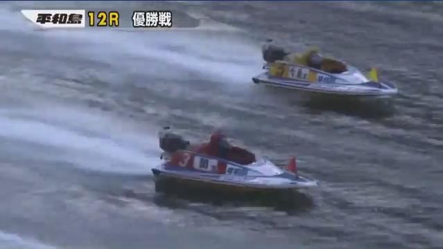 BP横浜開設12周年記念ルーキーシリーズ第22戦 優勝戦 今泉友吾選手と関浩哉選手の熾烈な3番手争い