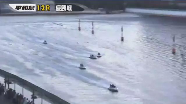BP横浜開設12周年記念ルーキーシリーズ第22戦 優勝戦 今泉友吾選手と関浩哉選手の3番手争い