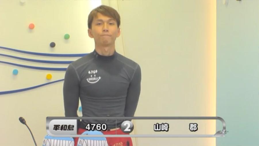 BP横浜開設12周年記念ルーキーシリーズ第22戦 優勝した山崎郡選手