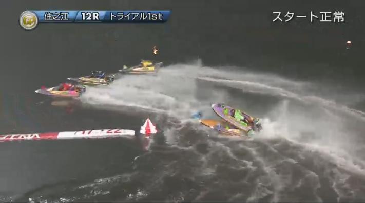 2019年グランプリ(賞金王決定戦)初日トライアル1st 12R 太田和美選手が転覆した1号艇に乗り上げて投げ出される ナイター 住之江競艇場