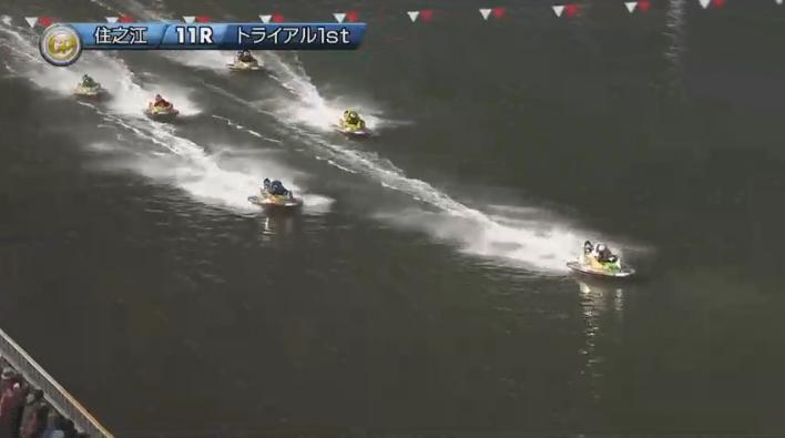 2019年グランプリ(賞金王決定戦)2日日トライアル1st 11R 1周2マークで太田和美選手が2番手、平本真之選手が3番手 ナイター 住之江競艇場