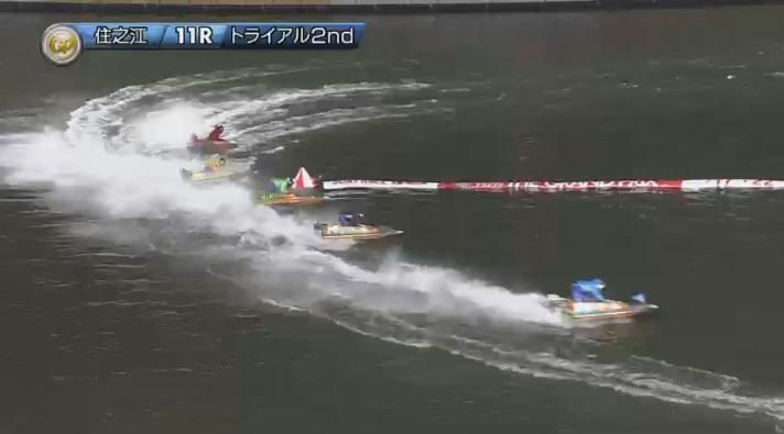 2019年グランプリ(賞金王決定戦)トライアル2nd1日目11R 石野貴之選手が逆転! ナイター 住之江競艇場