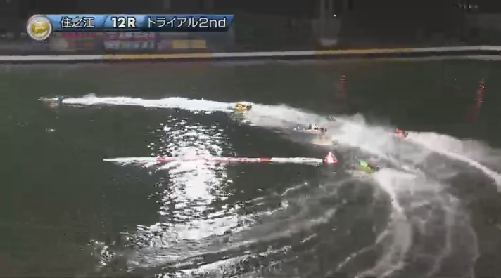 2019年グランプリ(賞金王決定戦)トライアル2nd3日目12R 2周1マーク ナイター 住之江競艇場