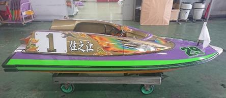 2019年競艇 第34回グランプリ 賞金王 ボート シリーズ優勝戦仕様 住之江競艇場