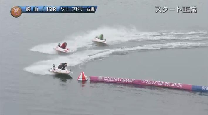 2019年競艇 第8回クイーンズクライマックス 大瀧明日香選手がスタートで遅れ、さらに1マークで転覆 徳山競艇場・ボートレース徳山