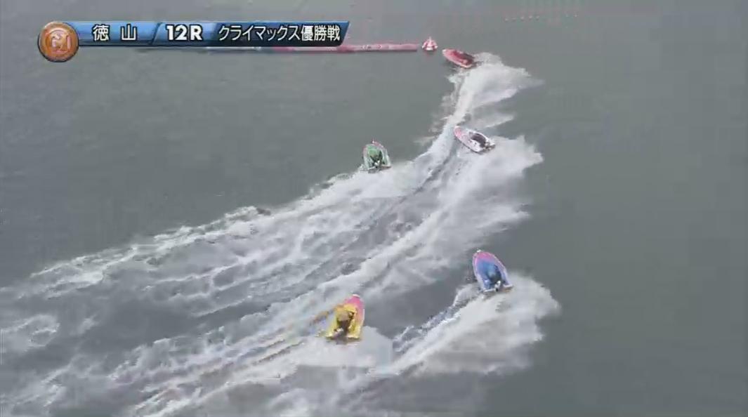 2019年競艇 第8回クイーンズクライマックス 優勝戦 後方で接戦の3番手争い。 ボートレース徳山