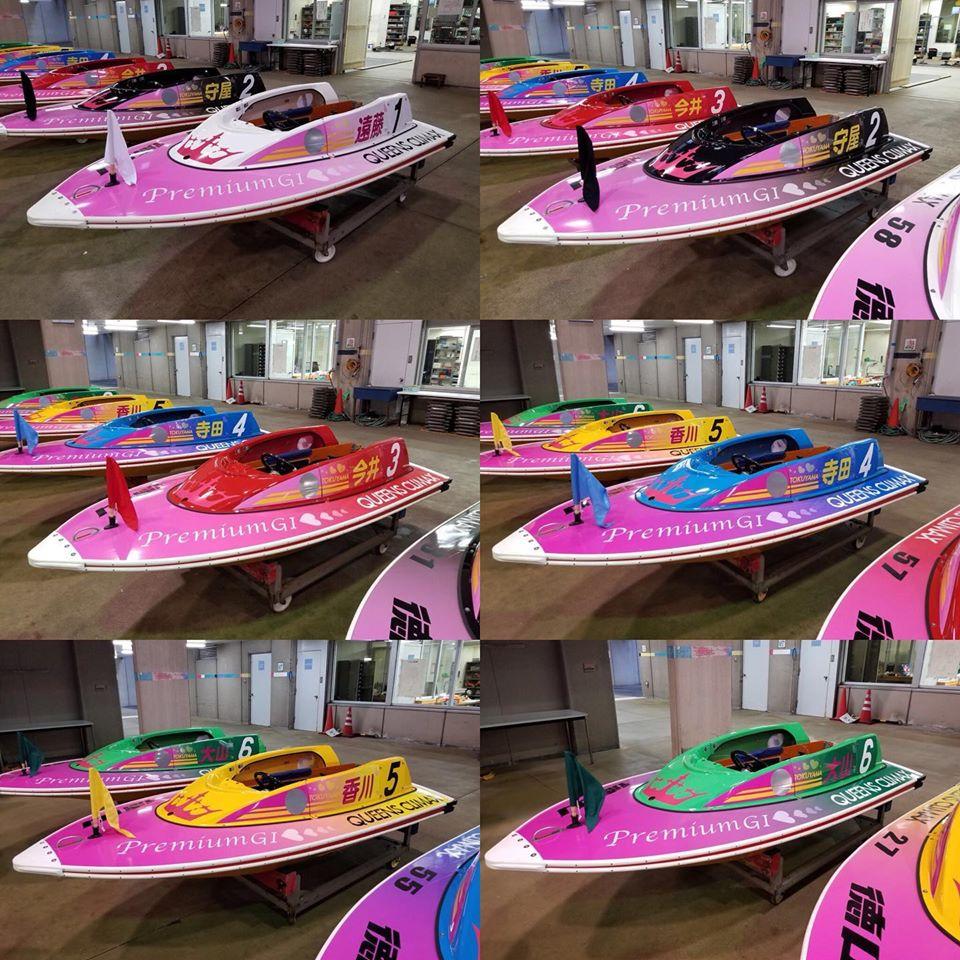 2019年競艇 第8回クイーンズクライマックス シリーズ戦優勝のボート ボートレース徳山