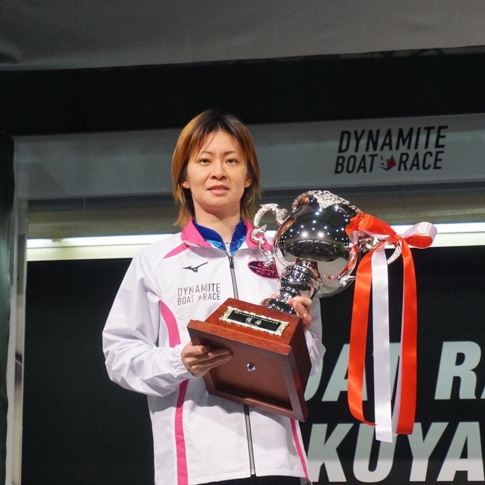 2019年競艇 第8回クイーンズクライマックス シリーズ戦優勝は平田さやか選手 ボートレース徳山
