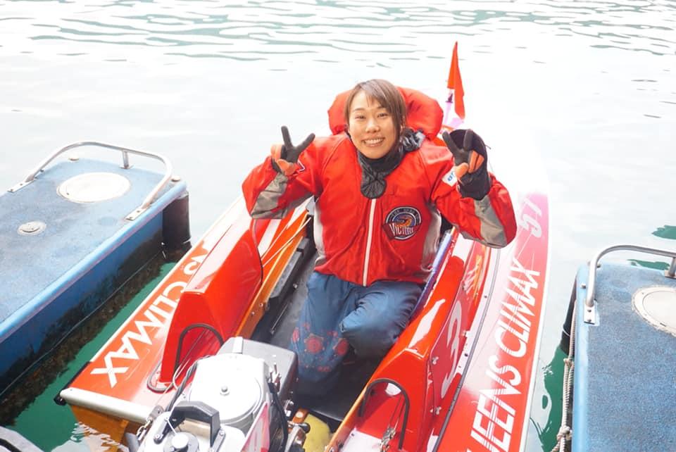 2019年競艇 第8回クイーンズクライマックス 優勝は今井美亜選手 ボートレース徳山