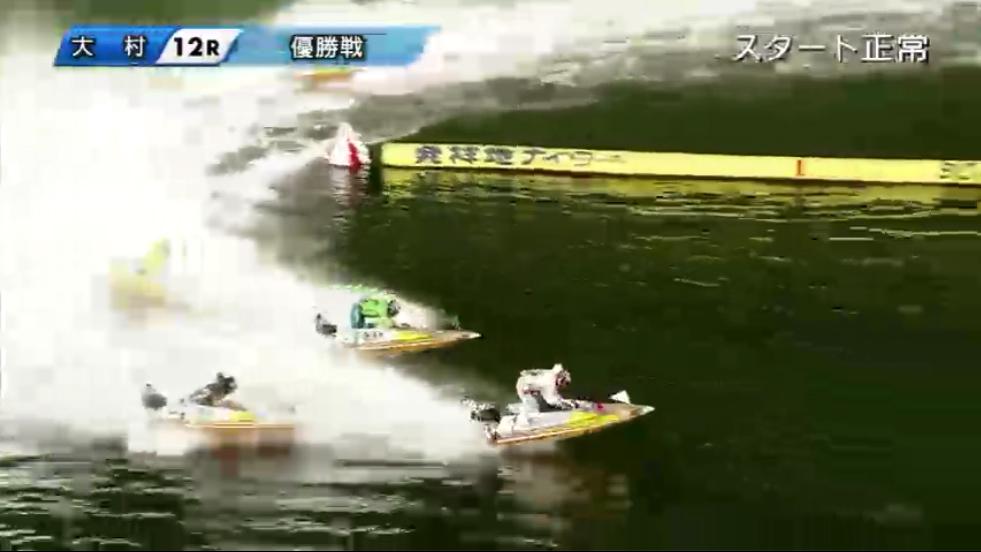 G1海の王者決定戦 優勝戦 原田幸哉選手が2マーク先マイ ボートレース大村