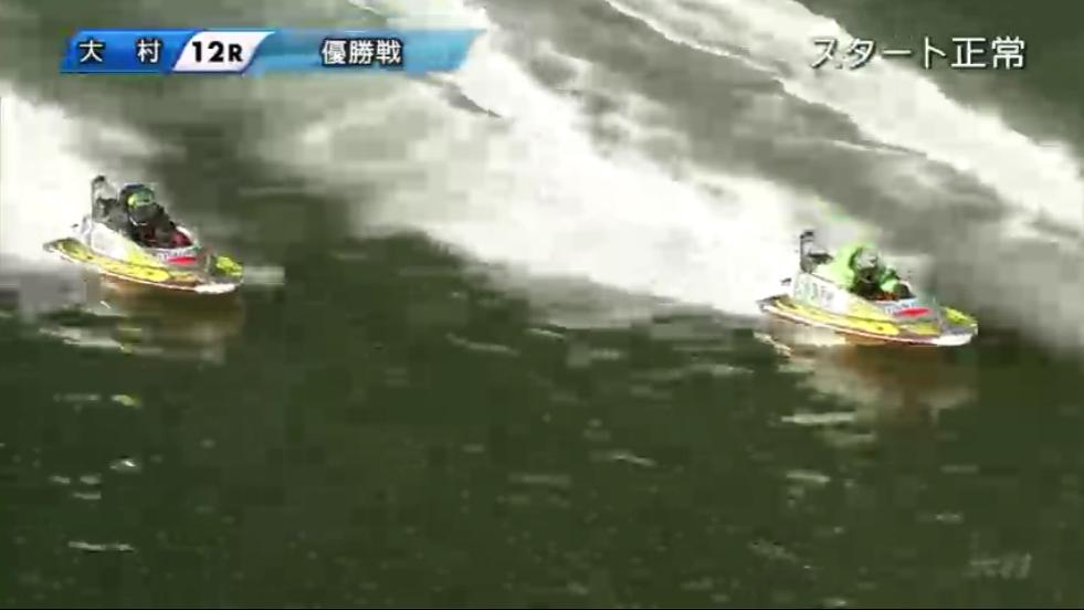 G1海の王者決定戦 優勝戦 ホームストレッチではまだ上位3艇は接戦で2周目へ ボートレース大村