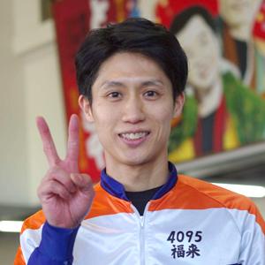 競艇選手2020獲得賞金ランキング 福来剛選手