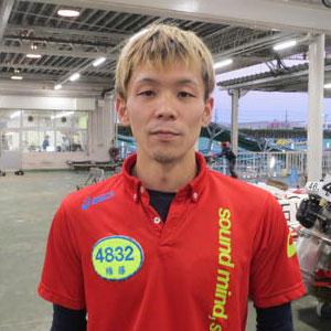 競艇選手2020獲得賞金ランキング 権藤俊光選手
