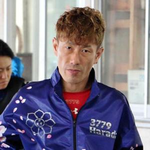 競艇選手2020獲得賞金ランキング 原田幸哉選手