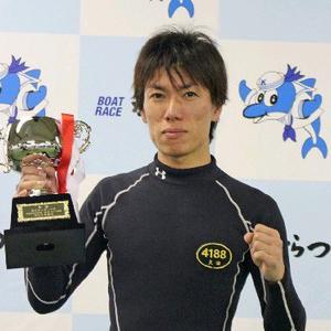 競艇選手2020獲得賞金ランキング 久田敏之選手