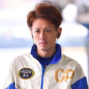 競艇選手2020獲得賞金ランキング 井口佳典選手