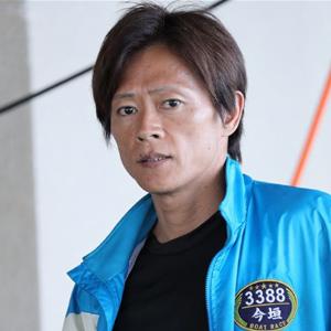 競艇選手2020獲得賞金ランキング 今垣光太郎選手
