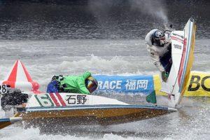 【競艇・事故率】状況別の事故点、減点。事故パンとは。競艇予想のファクター、ボートレース用語