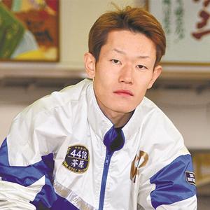 競艇選手2020獲得賞金ランキング 茅原悠紀選手
