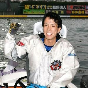 競艇選手2020獲得賞金ランキング 新田雄史選手