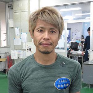 競艇選手2020獲得賞金ランキング 杉山正樹選手