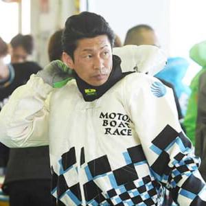 競艇選手2020獲得賞金ランキング 吉川元浩選手