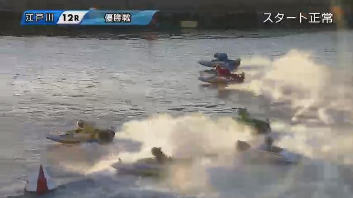 競艇G3オールレディース江戸川 KIRINCUP優勝戦 1マークで浜田亜理沙選手が振り込んでしまう ボートレース江戸川