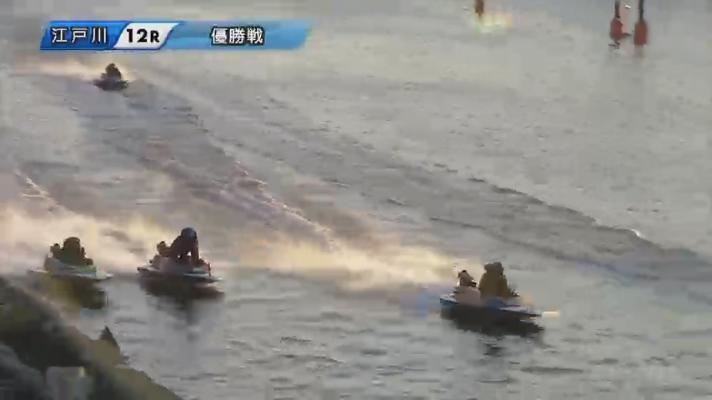 競艇G3オールレディース江戸川 KIRINCUP優勝戦 2、3番手争いは接戦で2周目。 ボートレース江戸川