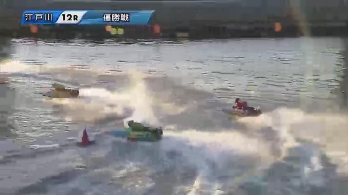 競艇G3オールレディース江戸川 KIRINCUP優勝戦 2周1マーク ボートレース江戸川