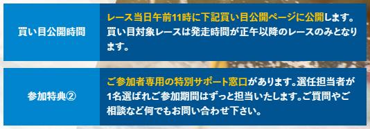 悪徳競艇予想サイト BOATコンサルティング(ボートコンサルティング) 買い目の公開時間は当日11時 口コミ検証や無料情報の予想結果も公開中