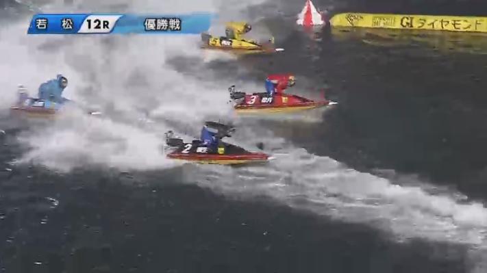2020年G1ダイヤモンドカップ優勝戦 松井繁選手が瓜生正義選手を捉える ボートレース若松・競艇場