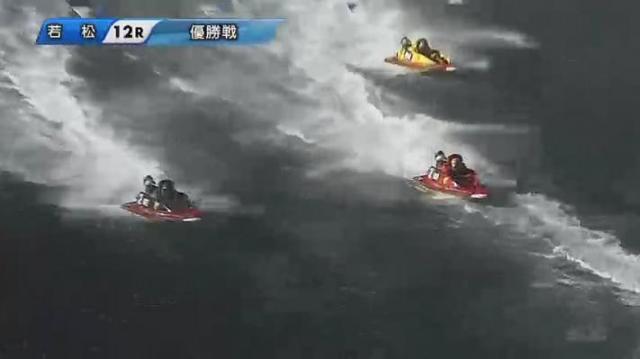 2020年G1ダイヤモンドカップ優勝戦 6号艇は新田雄史選手 ボートレース若松・競艇場