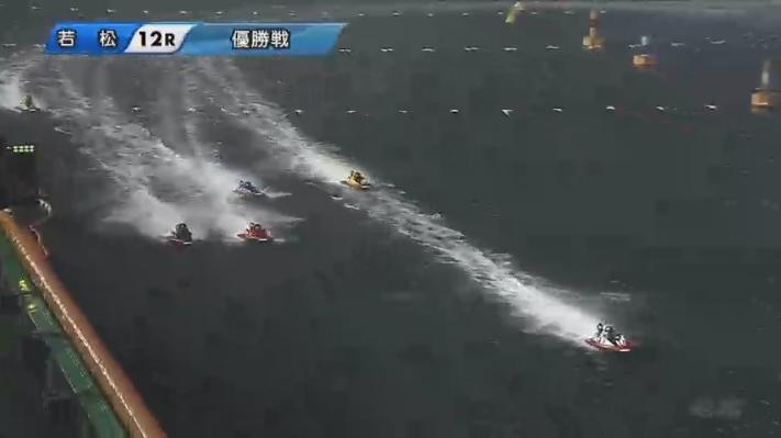 2020年G1ダイヤモンドカップ優勝戦 松井繁選手が逆転2番手に浮上 ボートレース若松・競艇場