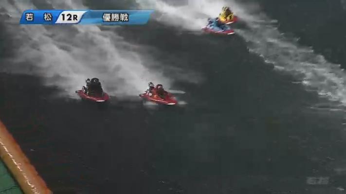 2020年G1ダイヤモンドカップ優勝戦 吉川元浩選手も続き3番手に。大阪支部のワンツー ボートレース若松・競艇場