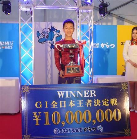 2020年G1からつ周年「全日本王者決定戦」優勝は丸野一樹選手! 唐津競艇場・ボートレース