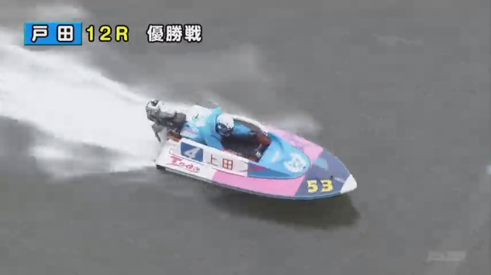 2020年戸田ルーキーシリーズ優勝は上田龍星選手 4カドまくりで勝利!  戸田競艇場・ボートレース戸田