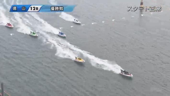 2020年初G1 徳山周年「徳山クラウン争奪戦」優勝戦 まくりを決め1番手は寺田祥選手、2番手は池田浩二選手 ボートレース徳山・競艇