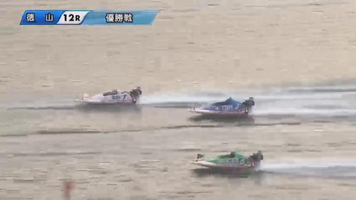 2020年初G1 徳山周年「徳山クラウン争奪戦」優勝戦 原田幸哉選手が3番手に浮上 ボートレース徳山・競艇