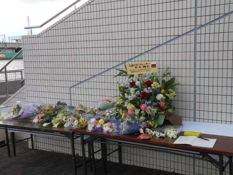 競艇選手死亡事故 松本勝也選手がレース中の事故で殉職。献花台 A1級・兵庫支部・ボートレーサー