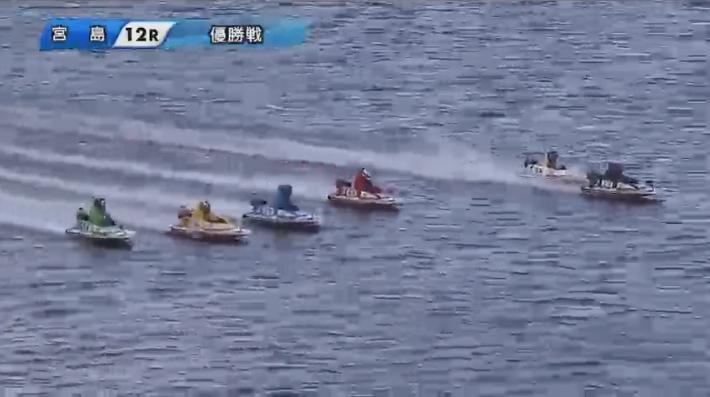 【競艇G1】2020年中国地区選手権優勝戦 ピットアウトで上平真二選手が動くも、インは譲らない前本泰和選手 結果 ボートレース宮島