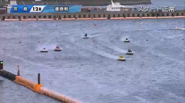 【競艇G1】2020年中国地区選手権優勝戦 豪快にまくってった村松修二選手がトップ、2マーク旋回で上平真二選手が2番手に浮上 ボートレース宮島