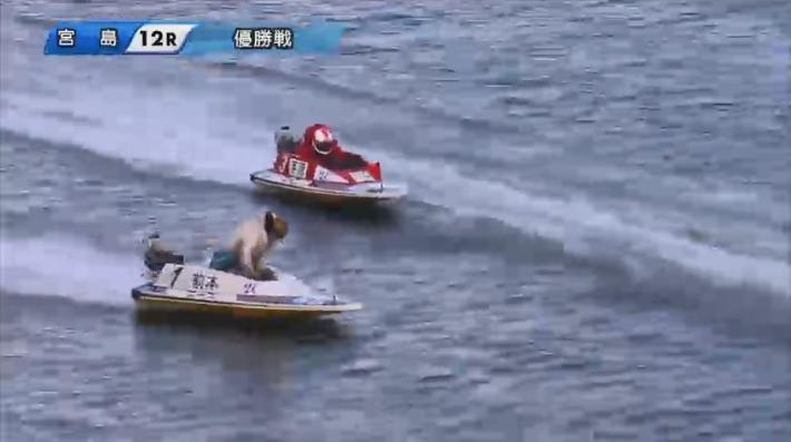 【競艇G1】2020年中国地区選手権優勝戦 前本泰和選手と茅原悠紀選手の3番手争いは接戦のまま最終周回へ ボートレース宮島