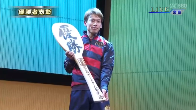 【競艇G1】2020年中国地区選手権優勝は村松修二選手!G1初優勝 ボートレース宮島