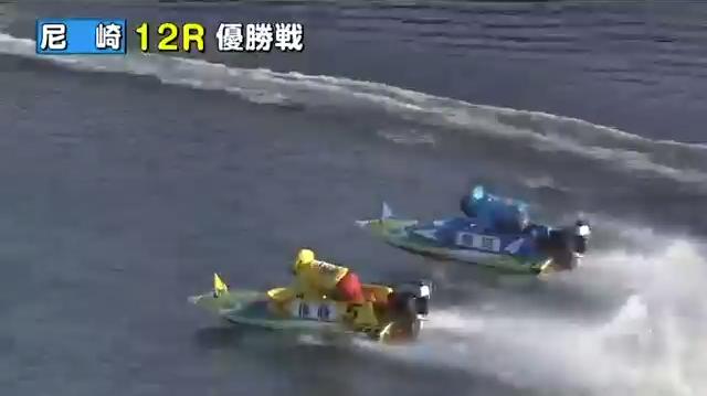 競艇G12020近畿地区選手権競走優勝は太田和美選手 優勝戦 2周1マークで内を差し上がる権藤俊光選手 ボートレース尼崎
