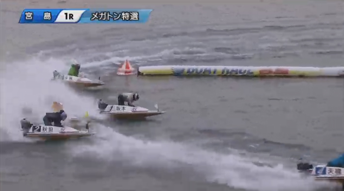 2020宮島「ヘビー級王決定戦」メガトン特選 坂本雅佳選手が逆転、3番手に 宮島競艇場・ボートレース