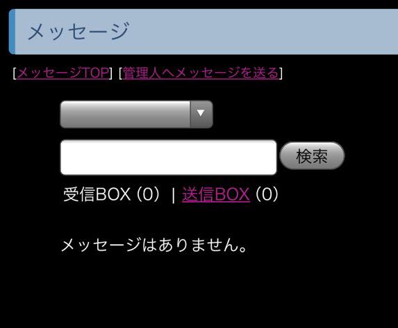 悪徳競艇予想サイト PLATINUM BOAT(プラチナムボート) 口コミ検証や無料情報の予想結果も公開中 メールボックスはいつまでも空